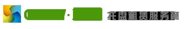 万博手机网页版客户端租赁.png